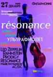 Resonance...